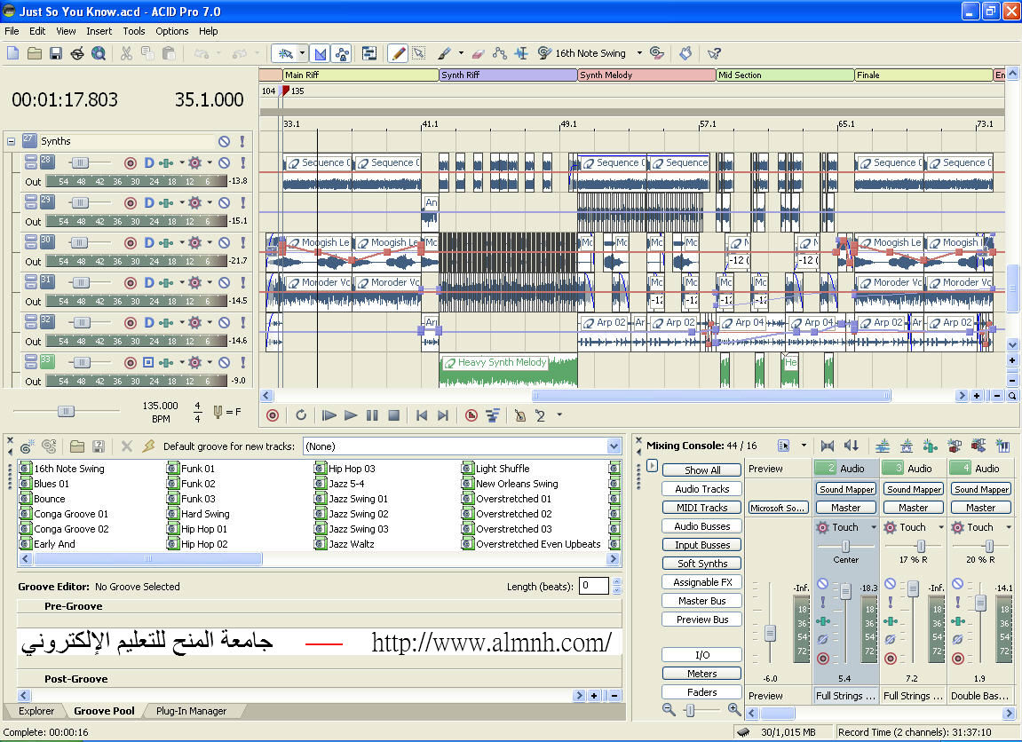 كورس هندسة صوتية مجاني