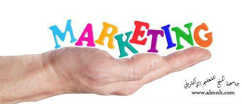 دورة مجانية في التسويق
