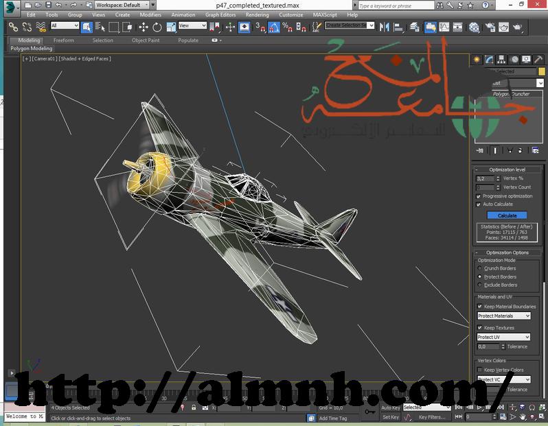 screenshot_max_plane