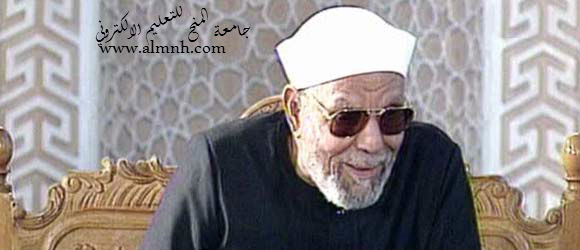 الشيخ الشعراوي