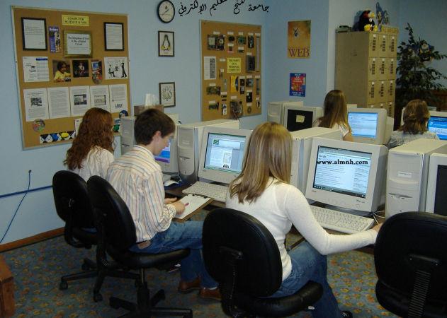 جامعة المنح التربية المعلوماتية