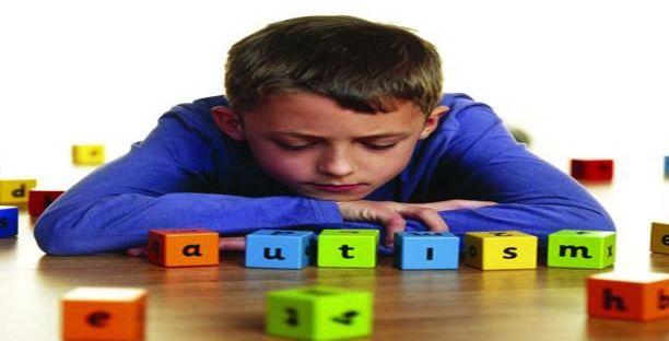 مرض التوحد أعراضه وعلاجه