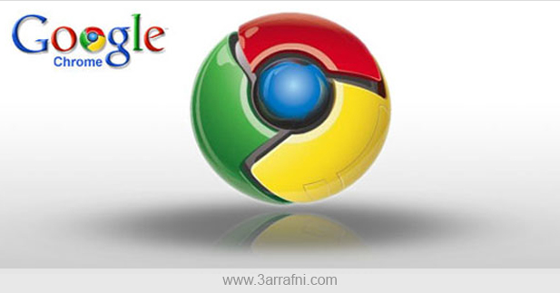 google-chrome-slow