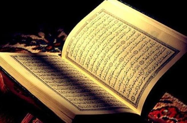 القرآن الكريم والحقوق السياسية