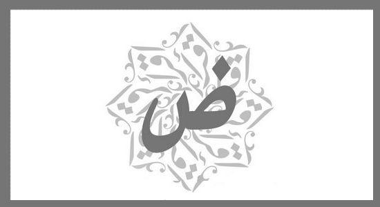 المحتوى العربي على الانترنت