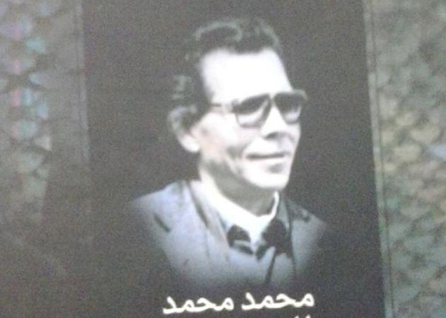 الشاعر محمد الشهاوي