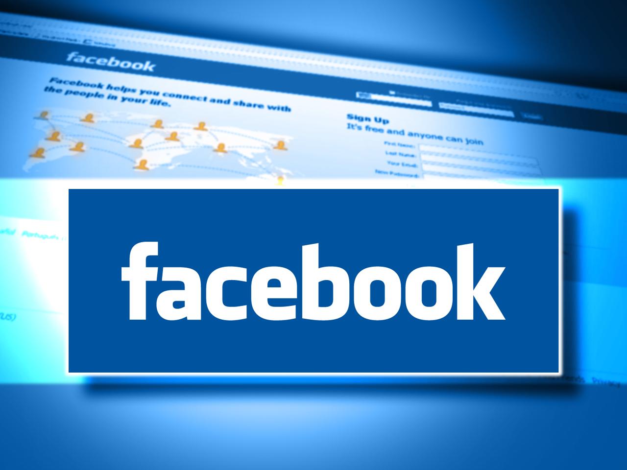 التسويق بإستخدام الفيسبوك