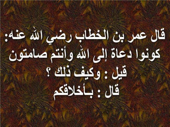 خليفة المؤمنين عمر بن الخطاب