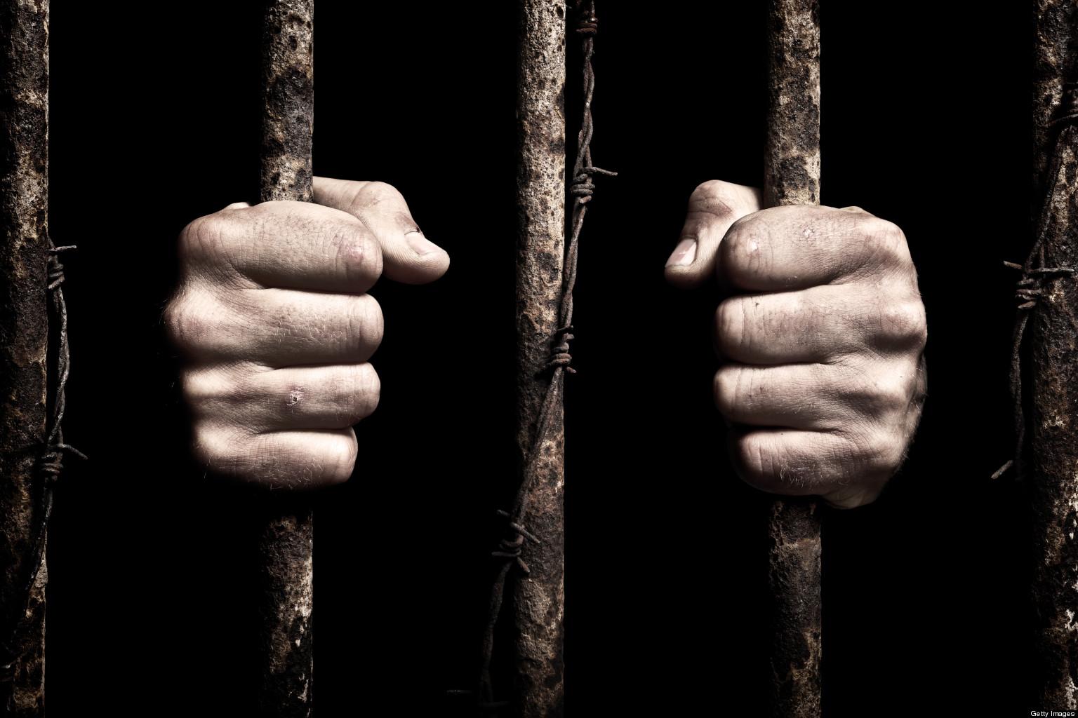 السجين