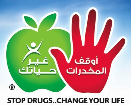 الورم الخبيث المخدرات