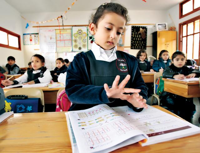 كيف نكافح العنف في المدارس؟