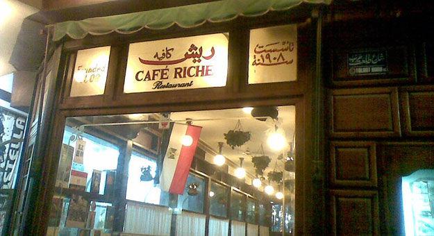 مقهى ريش