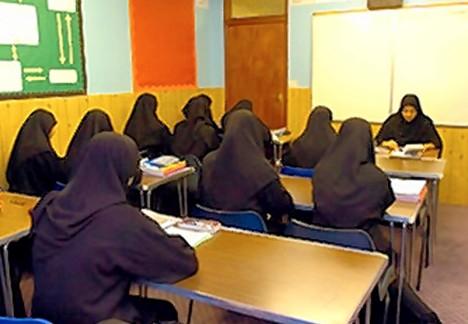 هل أنت مع تأنيث مدارس الفتيات؟