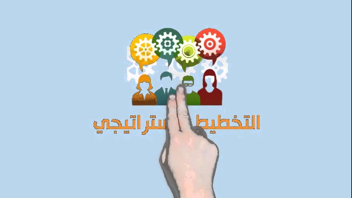 الأكاديمية العربية الدولية1